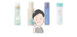 男のニキビケアにおすすめのノンコメドジェニック化粧水厳選4選
