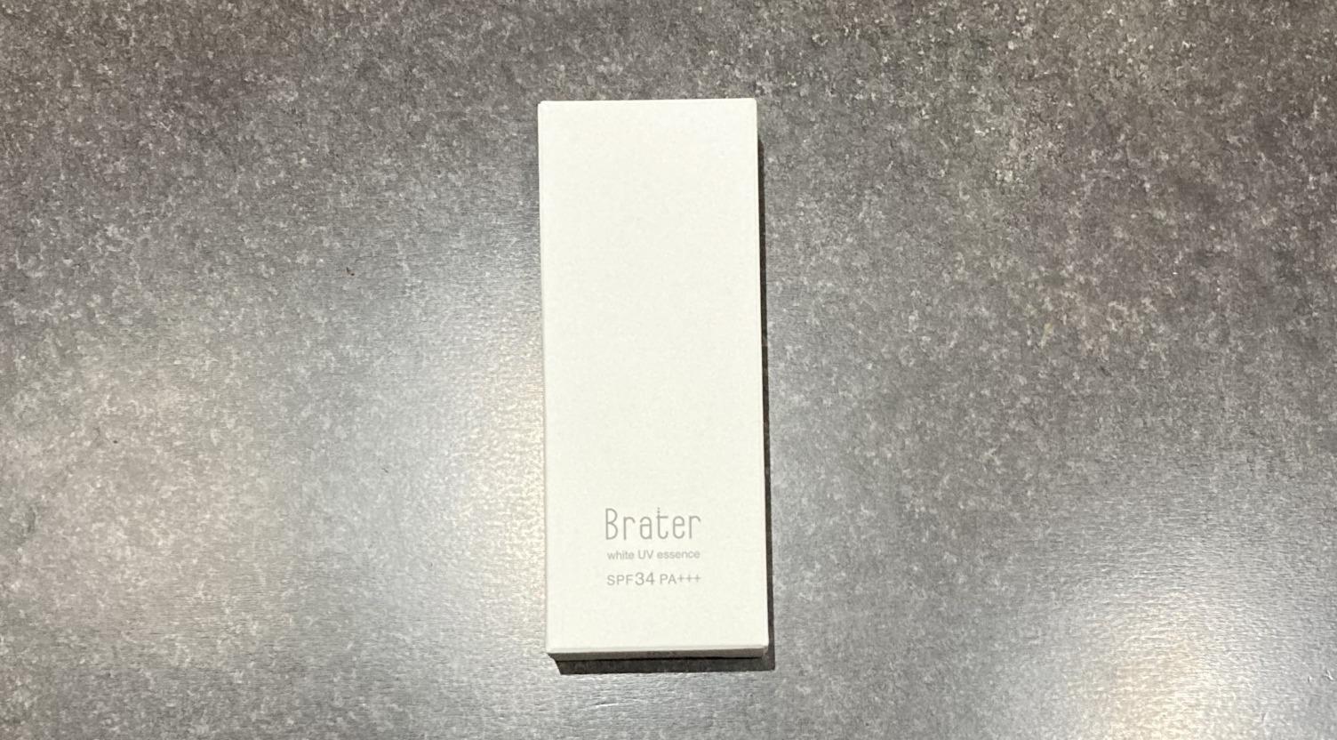 ブレイター(Brater)薬用UV美容液のレビュー&口コミ メンズ日焼け止め